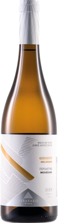 2020 Lyrarakis Melissaki Gerodeti Orange Wine